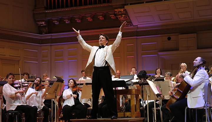Image: Boston Pops Orchestra Performing