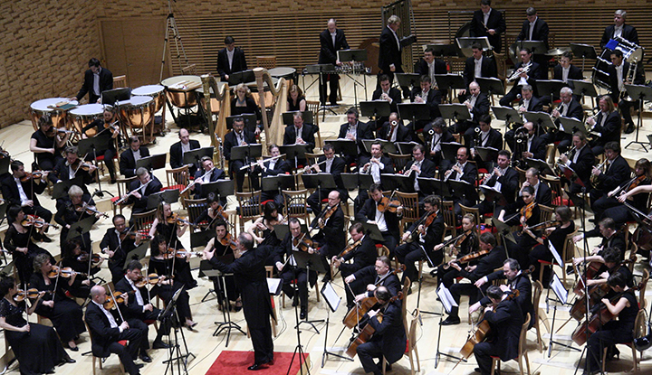 Image: Mariinksy Orchestra Performing